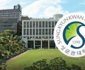 [종합대학] '무조건 SKY' 깨지나… 성균관대, 서울대 이어 추천 대학 2위 올라